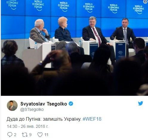 Президент Польши потребовал условия покупки русского газа, как уГермании